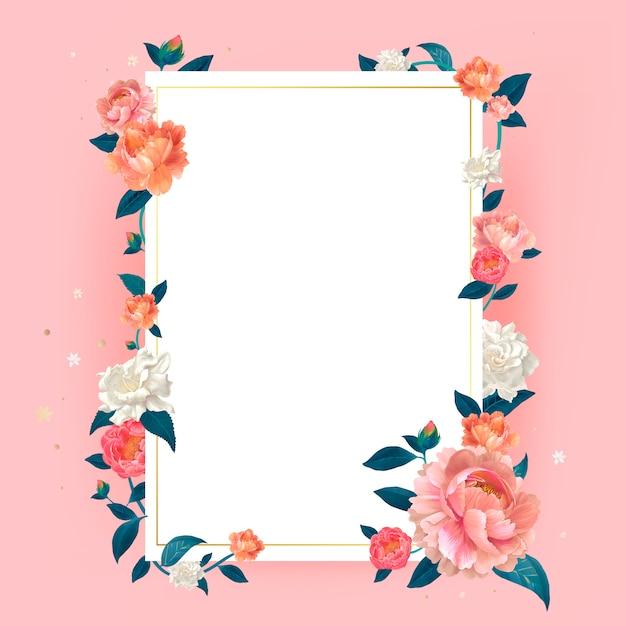 花のモックアップフレームイラスト 無料ベクター