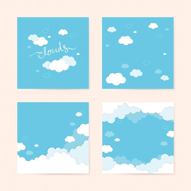 曇りの青い背景 無料ベクター