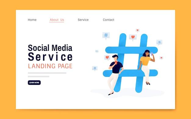 ソーシャルメディアサービスのランディングページのレイアウトのベクトル 無料ベクター