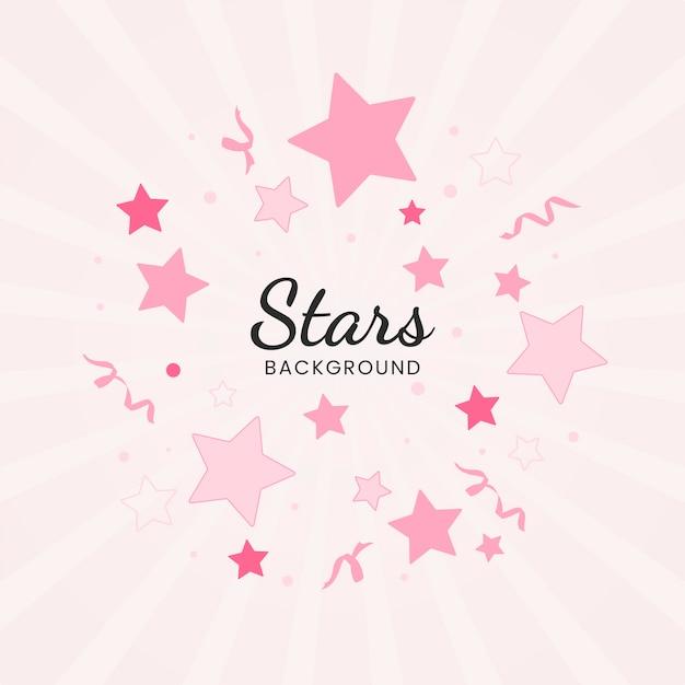 お祝い星の背景デザインのベクトル 無料ベクター