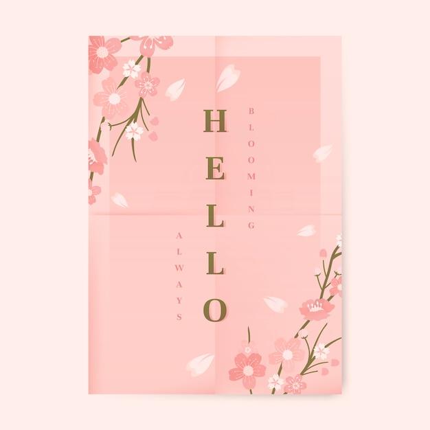 ピンクの桜ポスターテンプレートベクトル 無料ベクター