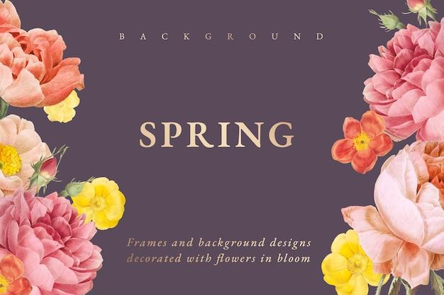 花柄のデザインの背景 無料ベクター