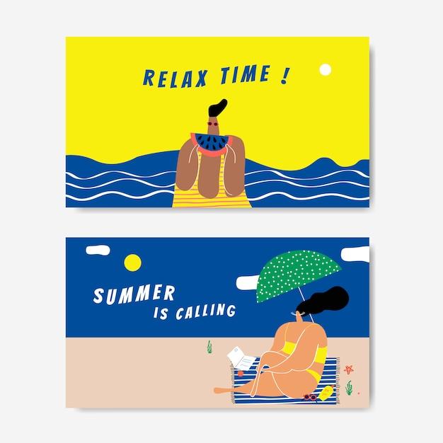 夏のビーチセット 無料ベクター