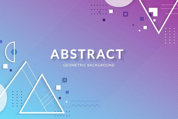 創造的な幾何学的デザインスペース 無料ベクター