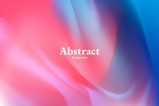 抽象的な波状の背景 無料ベクター