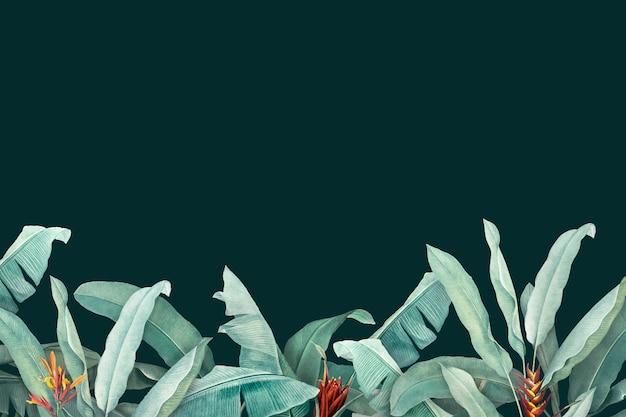 葉の背景 無料ベクター