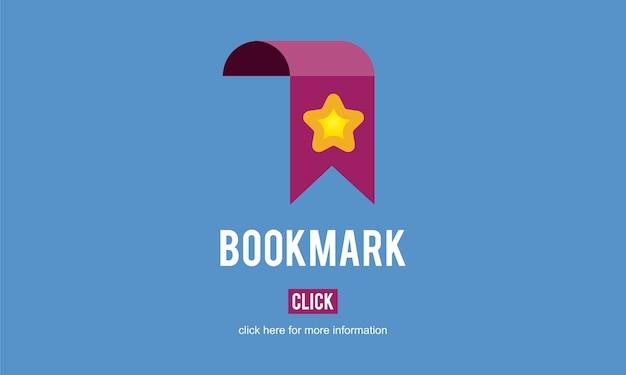ウェブサイトのブックマークのイラスト 無料ベクター