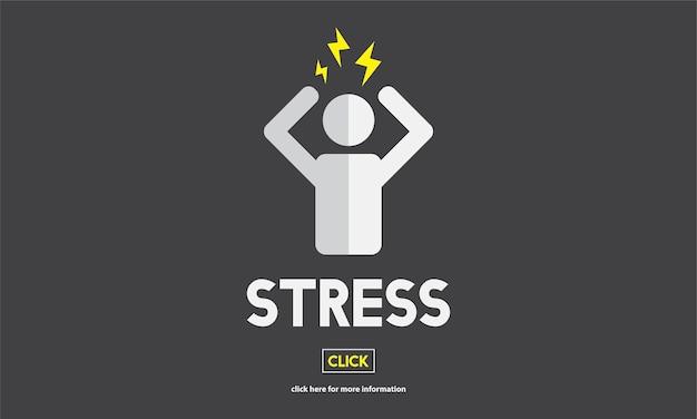 ストレス感情のイラスト 無料ベクター