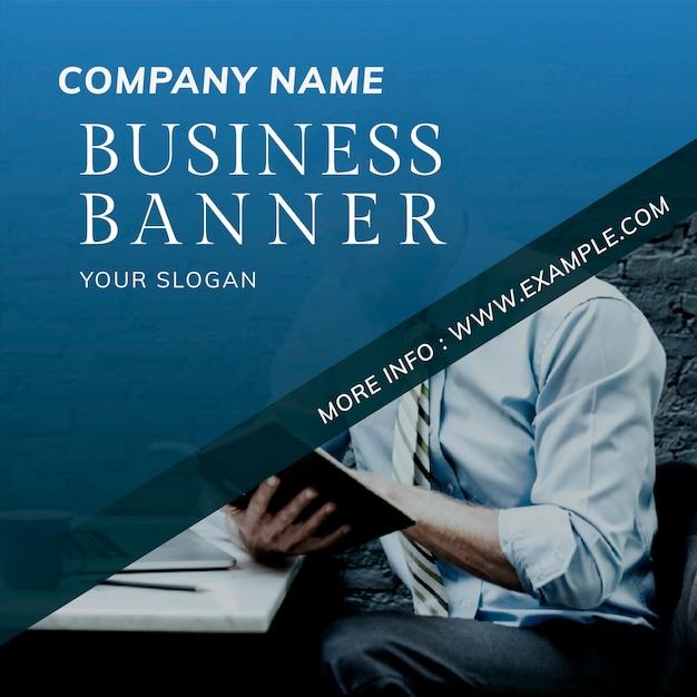 Название компании бизнес баннер вектор Бесплатные векторы