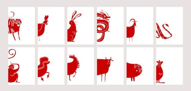 Китайские знаки зодиака Бесплатные векторы