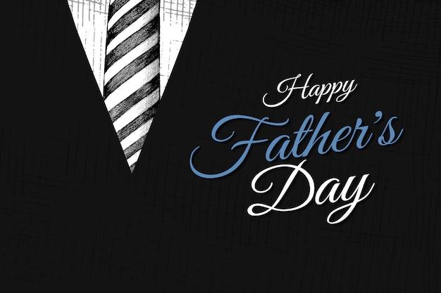 父の日おめでとう 無料ベクター