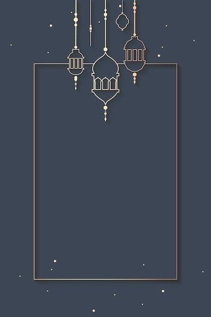 Рамадан в рамке дизайн фона Бесплатные векторы