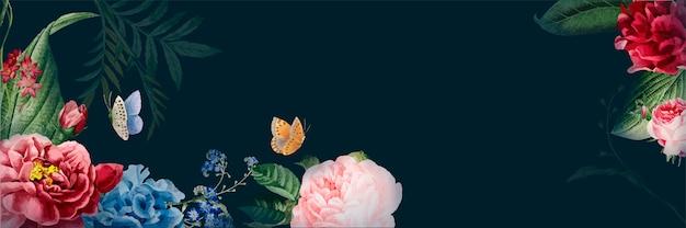 花の水彩画バナー 無料ベクター
