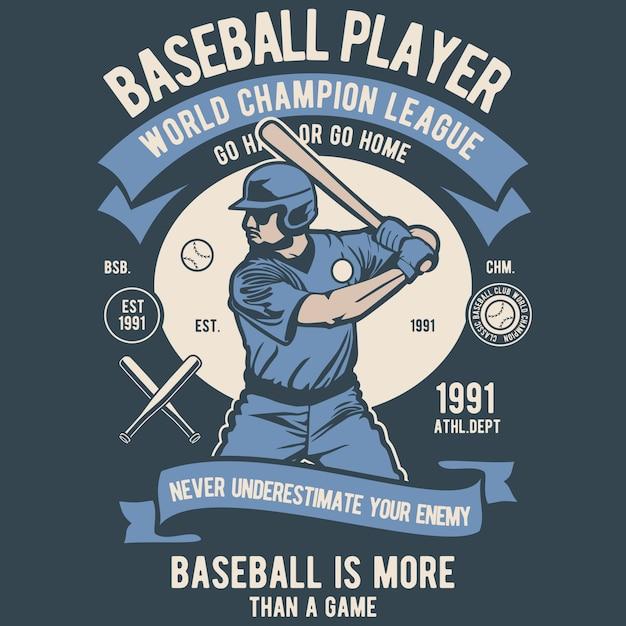 野球選手 Premiumベクター