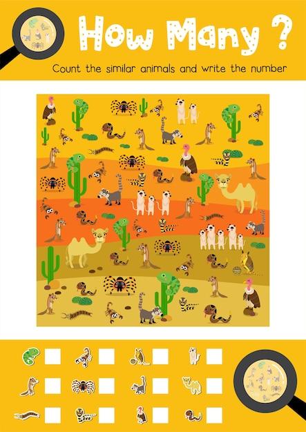砂漠動物の数えるゲーム Premiumベクター