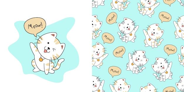 手描きのかわいい猫のシームレスパターン Premiumベクター
