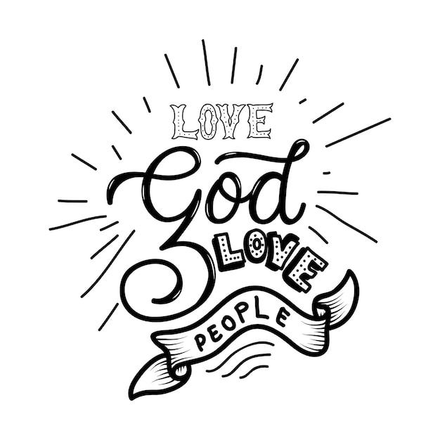 神を愛して、手書きのタイポグラフィを愛する Premiumベクター