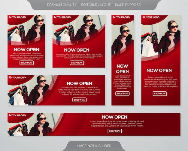 販売バナー広告のセット Premiumベクター