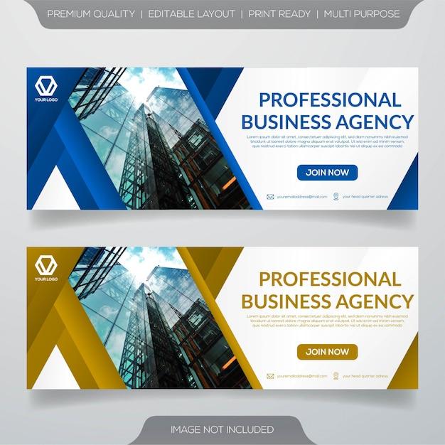 ビジネスバナーテンプレートのセット Premiumベクター