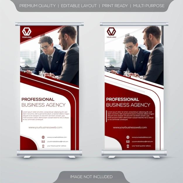 ビジネスロールアップスタンドバナーテンプレート Premiumベクター