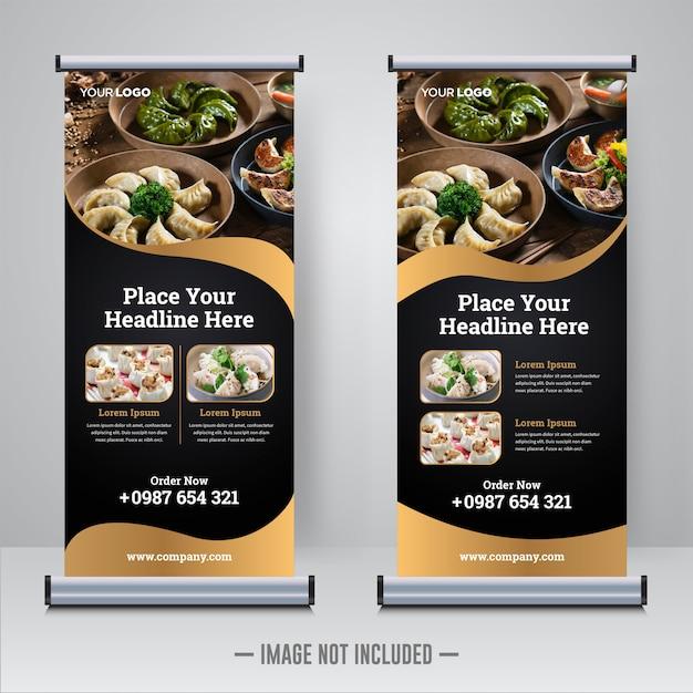 Еда и ресторан свернуть баннер шаблон Premium векторы