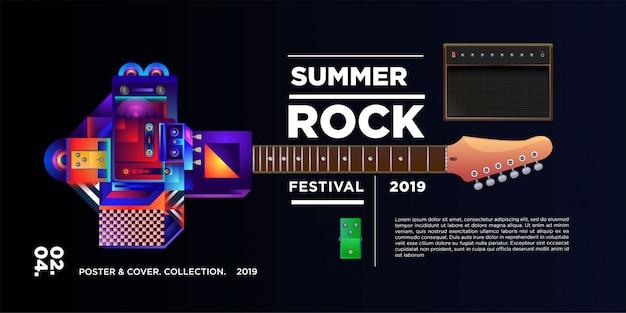 ベクトルイラストロック音楽とギターフェスティバル Premiumベクター