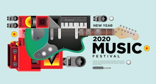 音楽祭水平ポスターテンプレートデザイン Premiumベクター