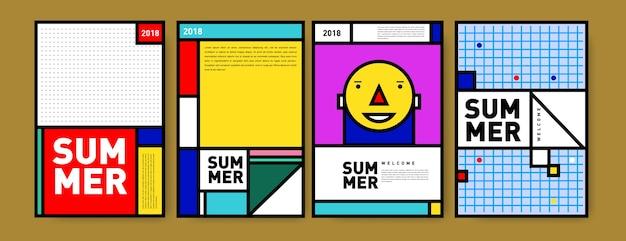 夏のメンフィスミニマリストポスターセット Premiumベクター