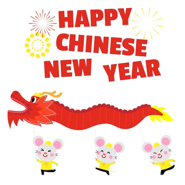 かわいいラットキャラクターと幸せな中国の新年カード Premiumベクター