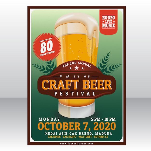 ビール祭りポスターテンプレート Premiumベクター