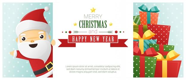 メリークリスマスと新年の背景 Premiumベクター