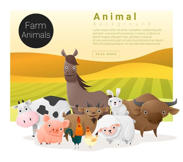 農場の動物とかわいい動物家族の背景 Premiumベクター