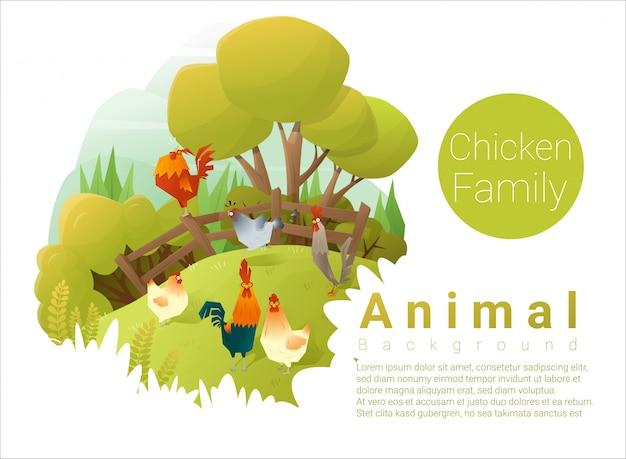 鶏とかわいい動物家族の背景 Premiumベクター