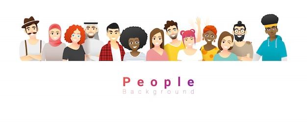 一緒に立っている幸せな多民族の人々のグループ Premiumベクター