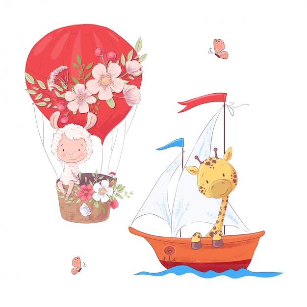 ヨットの子供たちのクリップアートに漫画かわいいラマバルーンとキリンを設定します。 Premiumベクター