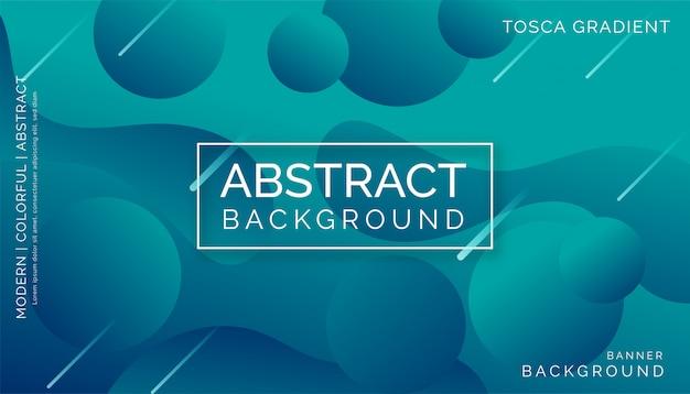 トスカ抽象的な背景、モダンなカラフルなダイナミックデザイン Premiumベクター