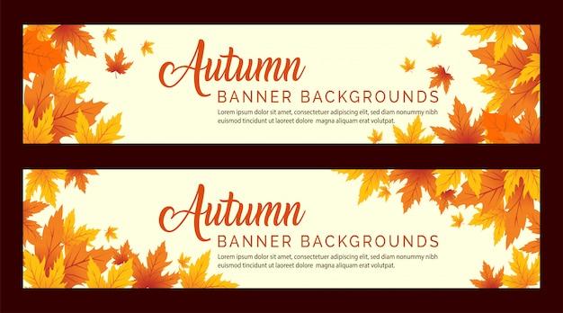 Осенние листья баннер фон, Premium векторы
