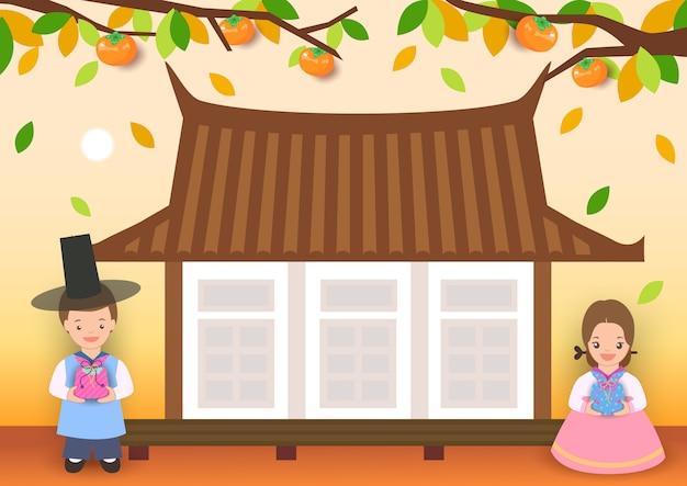 幸せなチュソク少年と伝統的な家のイラストの女の子 Premiumベクター