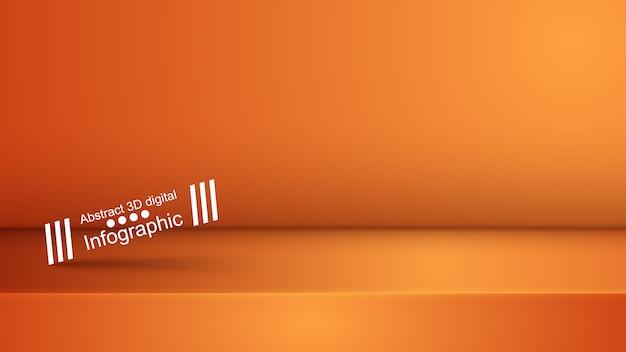 テンプレートオレンジパープルスタジオ、フォトスタジオ、部屋 Premiumベクター