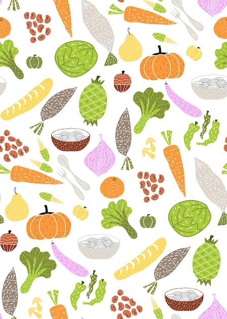 かわいい野菜のパターン Premiumベクター