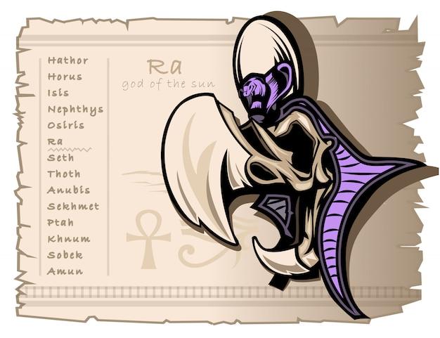 Ра - бог солнца Premium векторы
