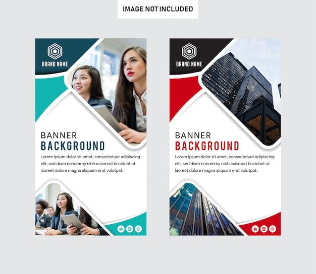 Вертикальный бизнес брошюра флаер баннер Premium векторы