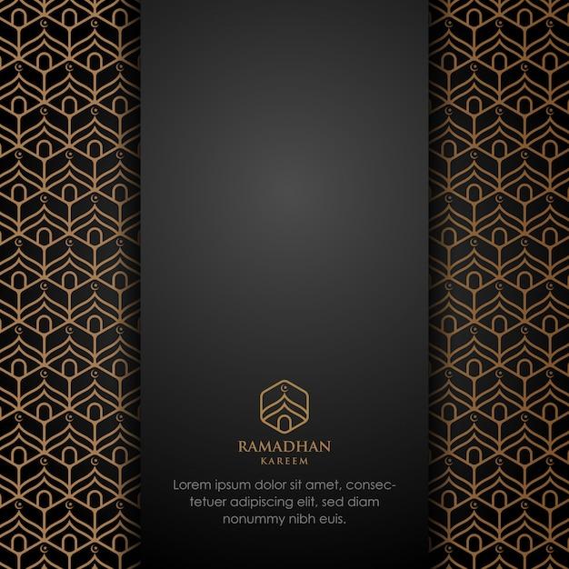アラビア語書道とラマダンカリーム美しいグリーティングカードの背景 Premiumベクター