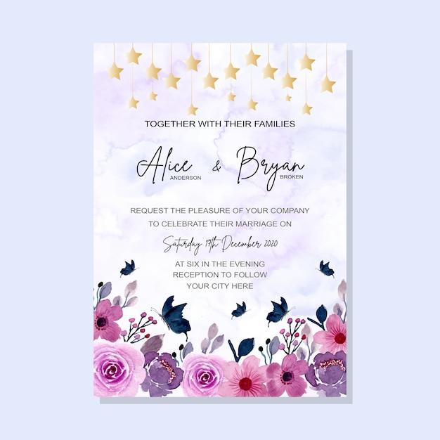 水彩と紫の花の結婚式の招待カード Premiumベクター