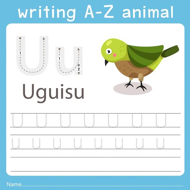 ウグイスのアズ動物を書くイラストレーター Premiumベクター