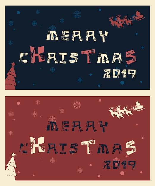 クリスマスと新年の背景ベクトル図 Premiumベクター