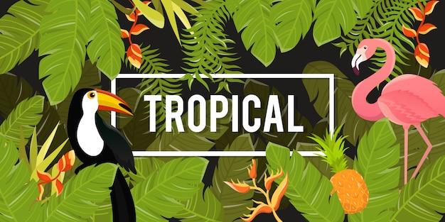Фон тропических цветов. летний дизайн. вектор. Premium векторы