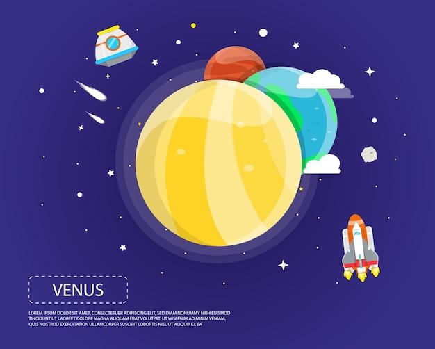 太陽系のイラストデザインの金星地球と火星 Premiumベクター