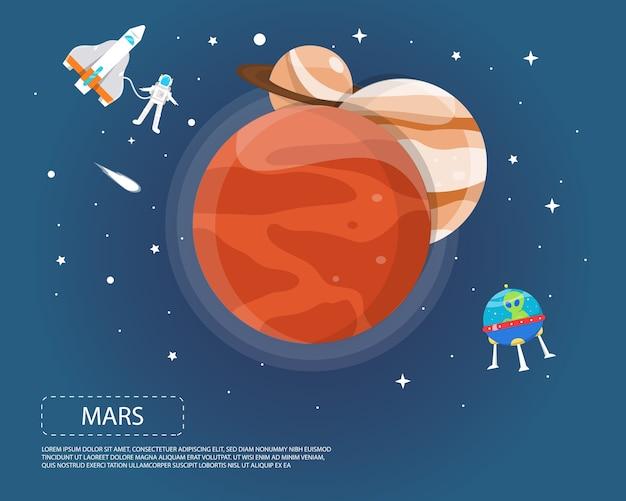 太陽系のイラストデザインの火星木星と土星 Premiumベクター