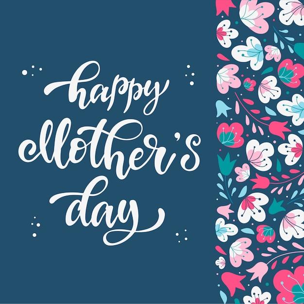 幸せな母の日カードデザイン Premiumベクター